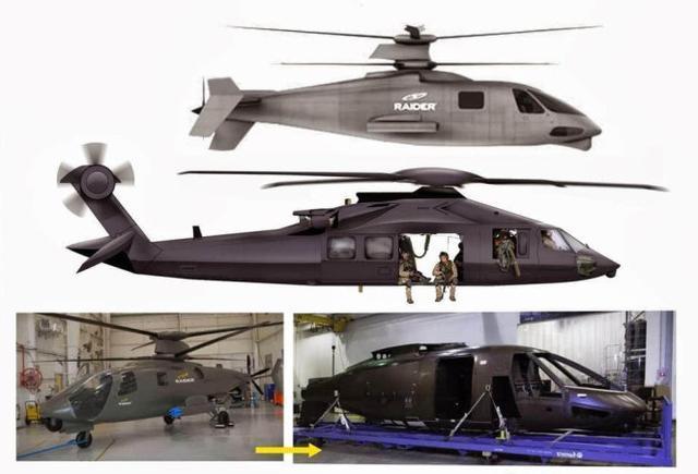 全球最快的直升机:3年前就已首飞 中国尚无