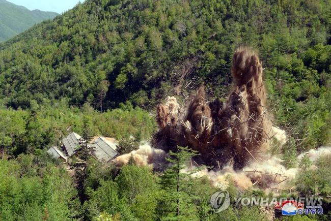 朝中社公布朝鲜炸毁丰溪里核试验场画面