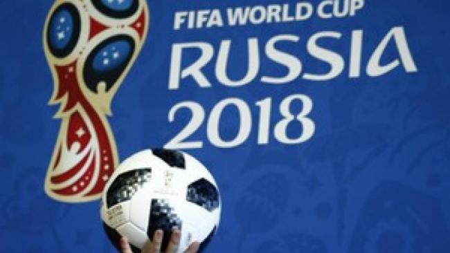 俄罗斯世界杯开赛 首场俄罗斯对沙特