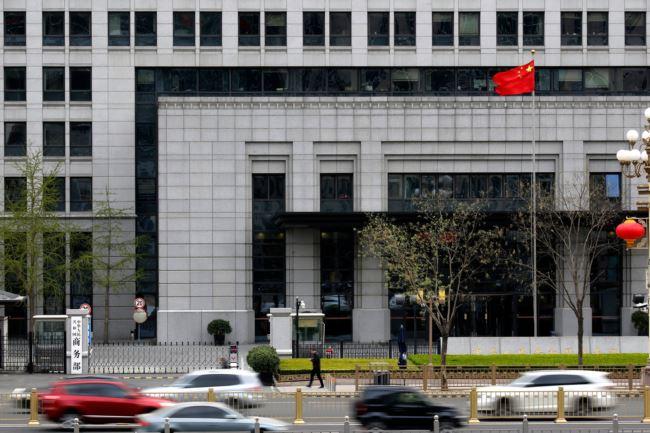美中貿易戰之際 中國成立美研究智庫聯盟