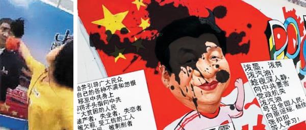 中国紧急指示 48小时内撤下习近平肖像