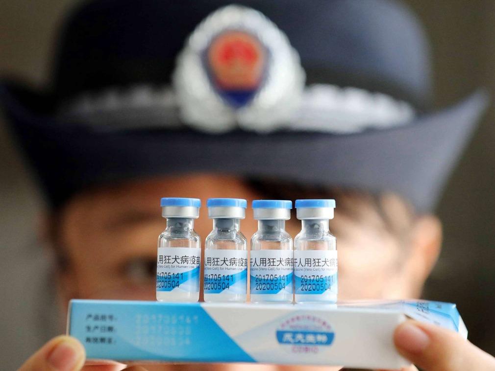 批评疫苗事件突显中国监管腐烂:不恰当