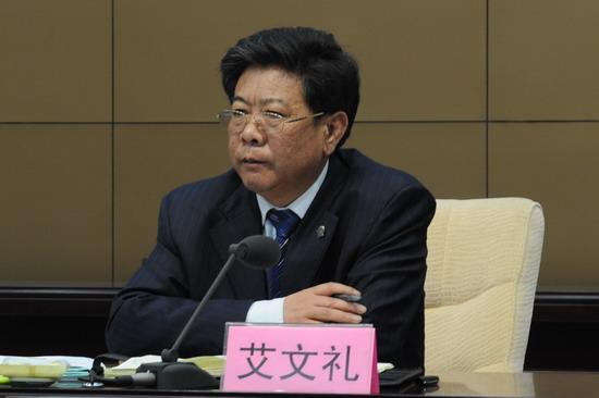 中纪委:艾文礼投案自首 是迷途知返