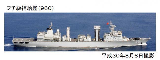 中国三艘军舰编队穿大隅海峡进太平洋