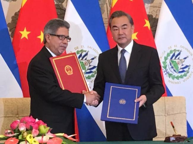 第一时间告诉你 中国与萨尔瓦多建交了