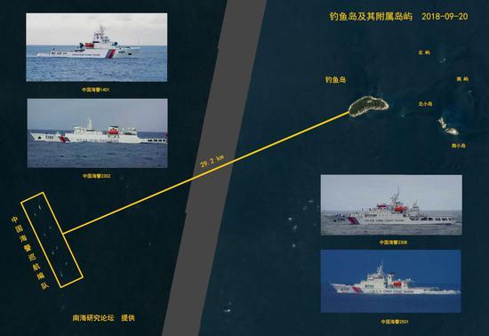 中国海警9・18当天巡航钓鱼岛 卫星图曝中日对峙现场