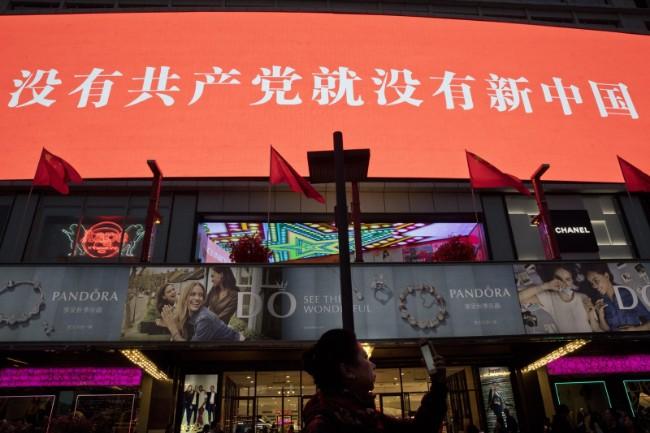 中国离诺贝尔奖越来越远