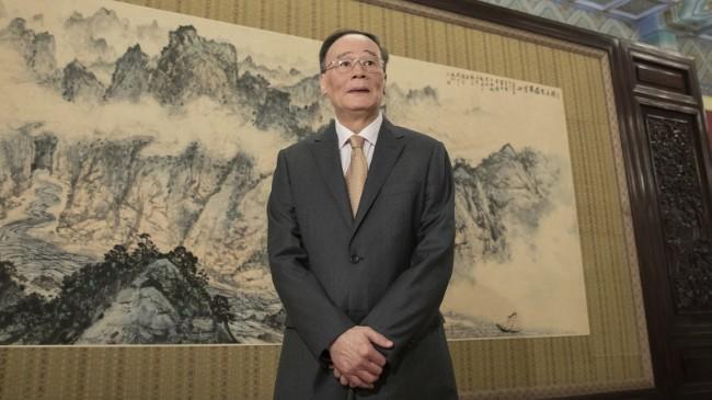 证实王岐山将出席中美新经济论坛