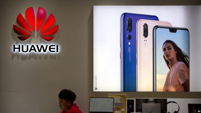 德国5G竞标 官员警惕中国因素