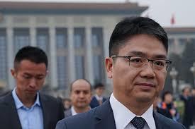 劉強東缺席世界互聯網大會 股價大跌