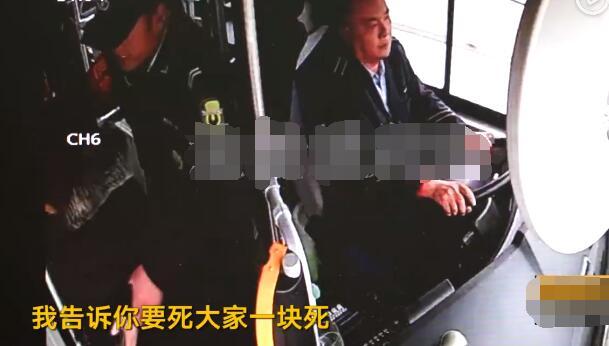 女子北京公交上抢方向盘:要死一起死