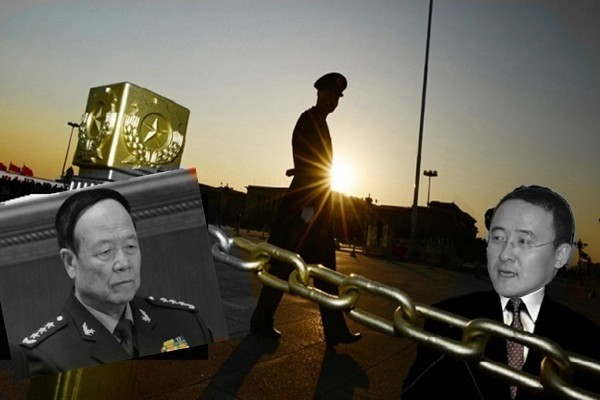 揭郭伯雄儿子被抓内幕 总政派专机押送