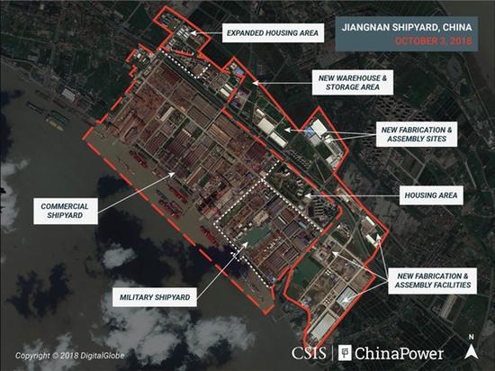 美媒:中国江南造船厂内现新设施 或与002航母有关