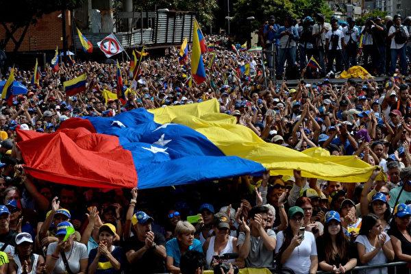 委内瑞拉变天 川普展罕见外交运筹能力