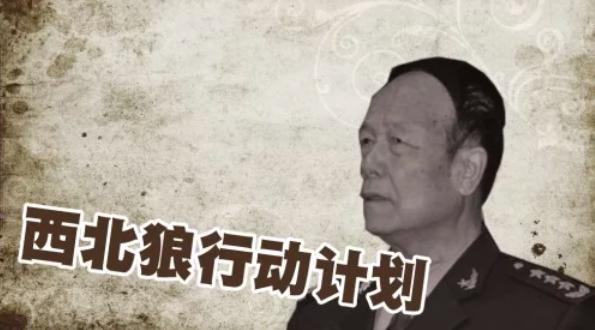 港媒:郭伯雄曾多次自杀 甚至咬舌自尽
