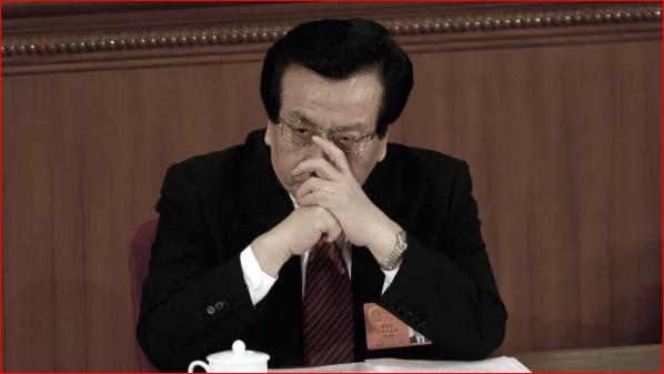 北京动手地下钱庄 曾庆红家族被曝染指