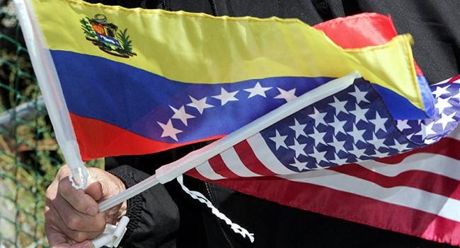 打脸川普  国会不支持军事干预委内瑞拉