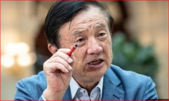 任正非:美國壓不垮華為 絕不當北京間諜