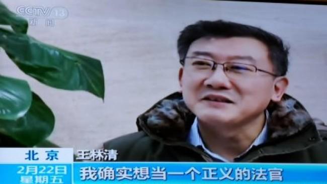 崔永元兄弟认罪网民傻眼 周强翻身了