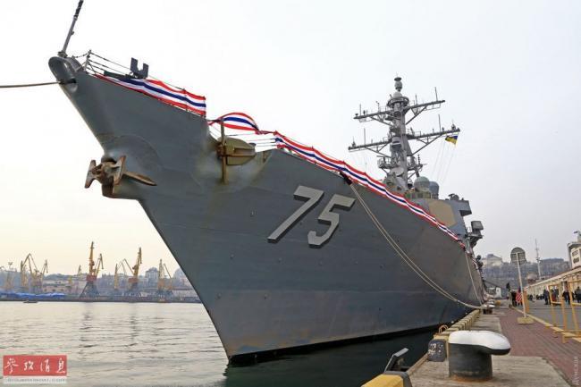 对俄挑衅!美军战舰停靠乌克兰敖德萨港