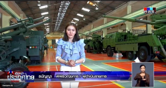 泰国公开ATMOS155毫米榴弹炮制造厂内部