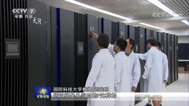 擊碎禁運!中國天河3百億億次超算原型機通過驗收