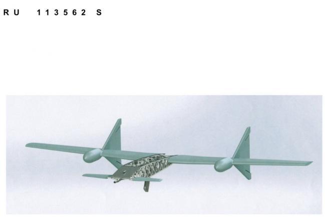 俄罗斯开发奇葩无人机:无人机上绑把步枪