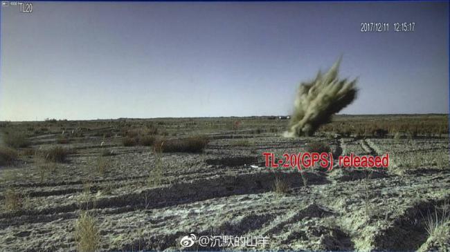 无人化作战?L15无人验证机发射激光制导炸弹