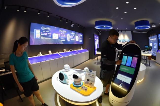 中国AI研究迅速逼近美国 美媒惶恐