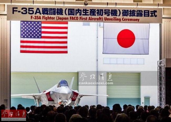 首次坠毁!日F-35部队成立仅15天就摔机