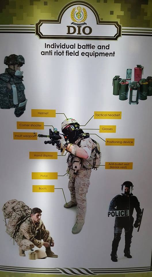 伊朗在伊拉克国际防务展上展示大量展品
