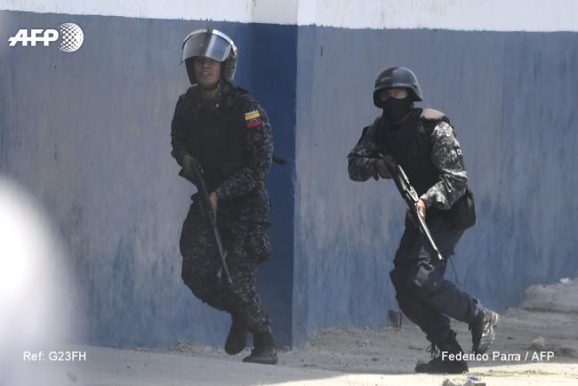 委内瑞拉政变中出现冷门的AR57步枪