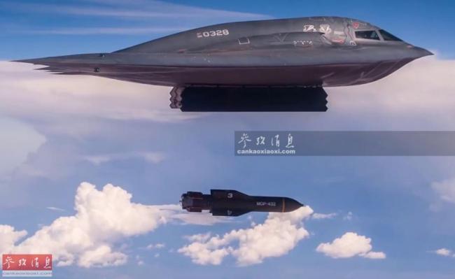 威慑伊朗地下基地!美B-2投巨型钻地弹
