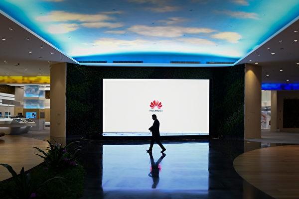 Huawei-1128822574-600x400.jpg