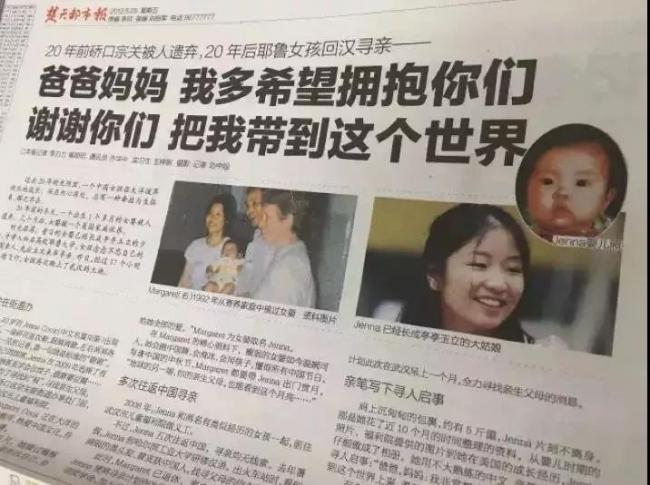WeChat Image_20190608180613.jpg