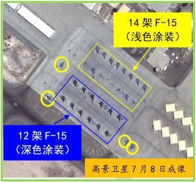 中国卫星拍到伊朗军事部署 F14及S300移至前沿部署