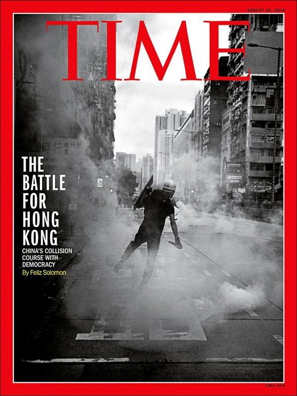 为香港而战 反送中再登时代封面