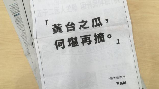 自由中国、包容香港?李嘉诚发声遭微博封锁