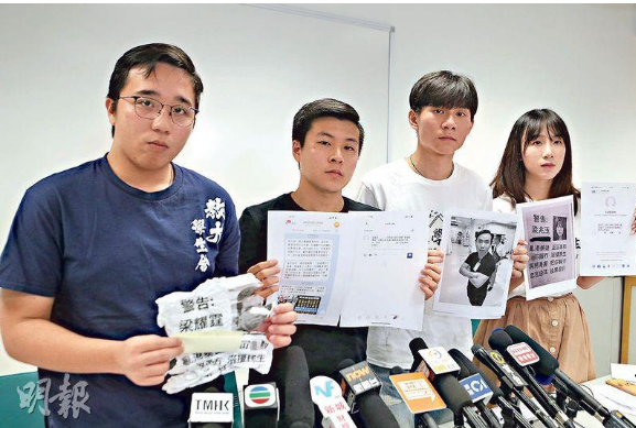 """香港大学学生会成员遭短信恐吓:""""杀你全家"""""""