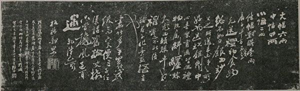 Zheng_Xie_PriceList-600x182.jpg